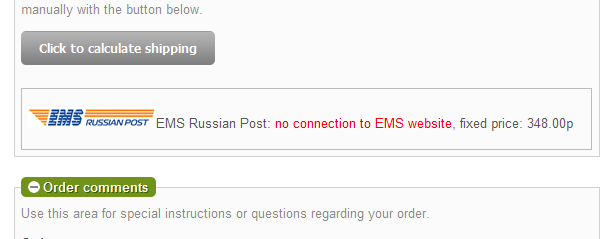 EMS no connection